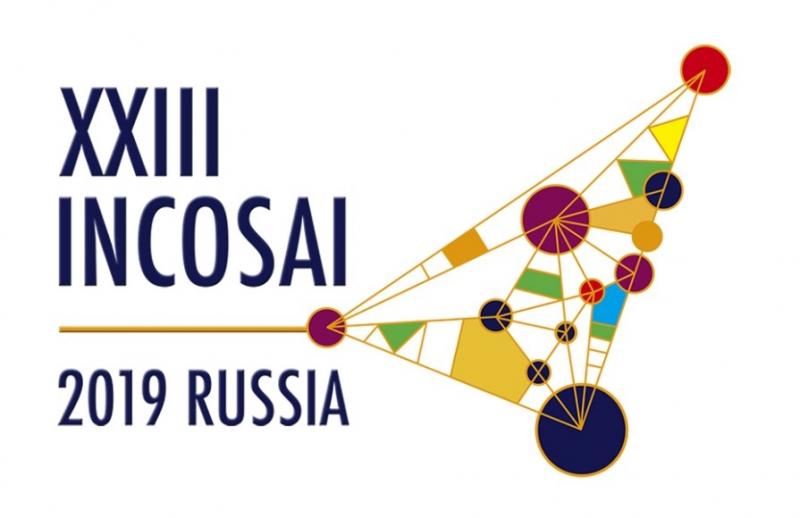 Tribunal de Contas marca presença no Congresso Internacional das Instituições Superiores de Auditoria - INCOSAI